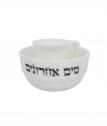 Maim Acharonim (Última Água)