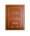 Chumash 2 - Livro de Êxodo