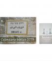 Shabat a Coroa da Criação e Calendário 5779