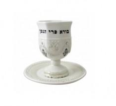 "Taça de porcelana para Kidush ""borê peri hagafen"""