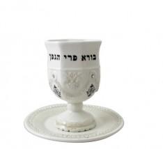 Taça de Porcelana para Kidush