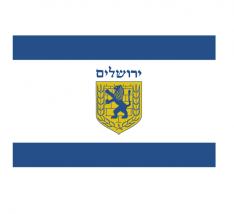 Bandeira de Jerusalém