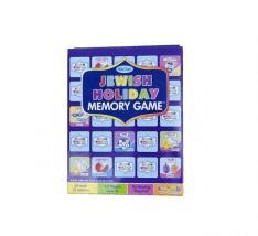 Jogo da Memória - Feriados judaicos