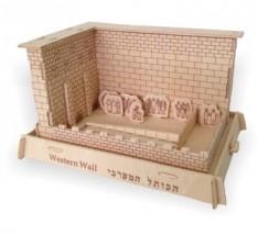 Quebra-Cabeça (3D) - Muro das Lamentações -  Jerusalém