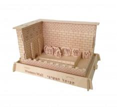 Quebra Cabeça (3D) - Muro das Lamentações -  Jerusalém