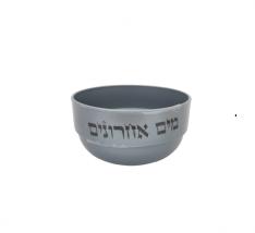 Maim Acharonim (Última Água) - plástico