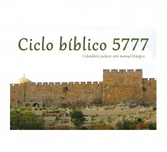 Ciclo bíblico 5777 - Calendário Judaico com Manual Litúrgico
