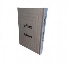 Salmos Interlinear