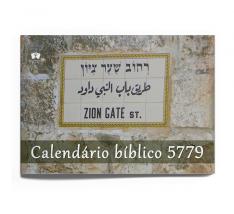 Calendário Bíblico 5779