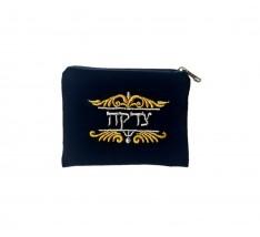 Bag Tzedakah