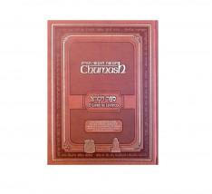 Chumash 3 - Livro de Levítico