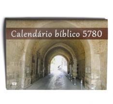 Calendário Bíblico 5780