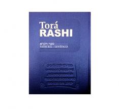 Torá Rashi