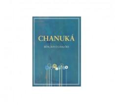 Chanuká, Bênçãos e Canções
