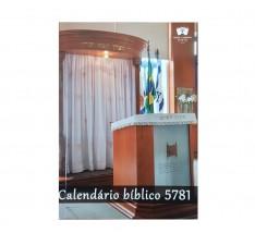 Calendário Bíblico 5781