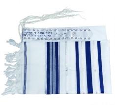 Talit - Azul com Prata