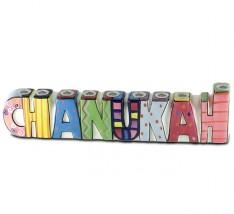 Chanukiah
