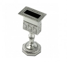 Porta vela de Havdalah de metal