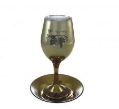 Taça para Kidush - Dourada