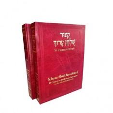 Kitsur Shulchan Aruch ( 2 Volumes)