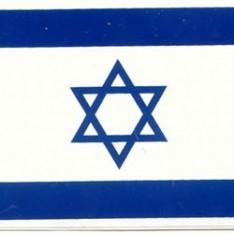 Bandeira de Israel 80 x 60 cm