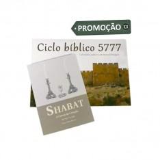 Ciclo Bíblico 5777 e Shabat - A Coroa da Criação
