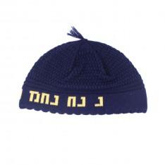 """Kippah """"Nachman"""" azul"""