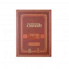 Chumash 5 - Livro de Deuteronômio